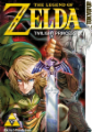 The Legend of Zelda 16