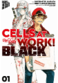 Cells at Work! BLACK 1