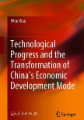 Technological Progress and the Transformation of China's Economic Development Mode